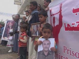 """اليمن.. """"أمهات المختطفين"""" تحمل الحوثيين مسؤولية حياة """"خالدة الأصبحي"""""""