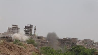 مقتل 33 حوثياً بينهم قيادات في الضالع وتعز