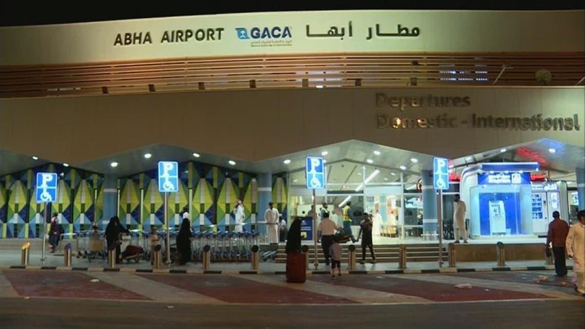 هجوم حوثي إرهابي على مطار أبها