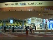 إدانات عربية لاستهداف الحوثي مطار أبها مجدداً