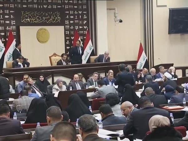 """تحالف """"القوى العراقية"""" يعلق عضويته في مجلس النواب"""