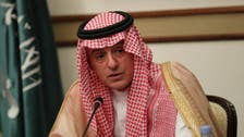 Al-Jubeir: Iranian claims Saudi Arabia sent Tehran messages inaccurate