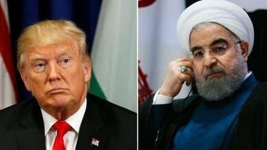 إيران تشم رائحة ضعف ترمب لكنها تخاف إسرائيل