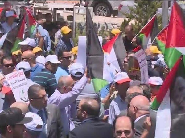 مظاهرات لحركة فتح احتجاجاً على مؤتمر المنامة