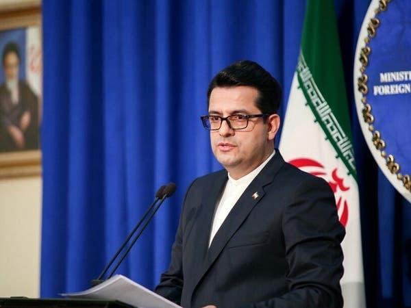 """إيران تندد بالعقوبات الأميركية الجديدة وتصفها بـ""""العقيمة"""""""