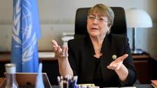 الأمم المتحدة تطالب بمحاكمة أعضاء داعش أو إطلاق سراحهم