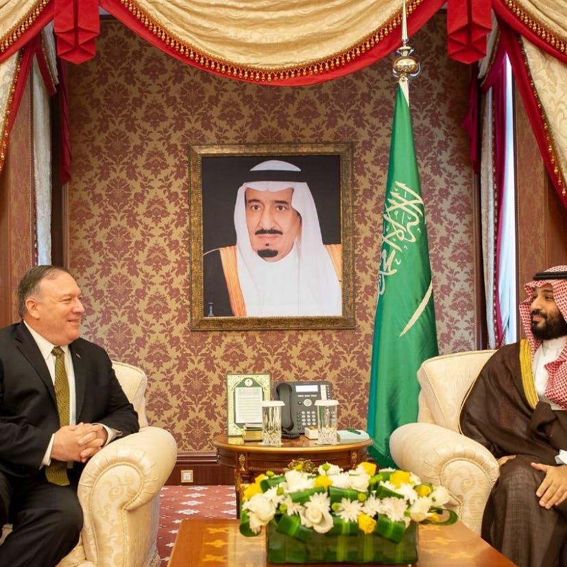 بومبيو: أميركاتقف مع السعودية وتؤيد حقها في الدفاع عن نفسها