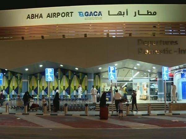 إرهاب الحوثي يضرب مطار أبها مجدداً.. قتيل و21 مصاباً