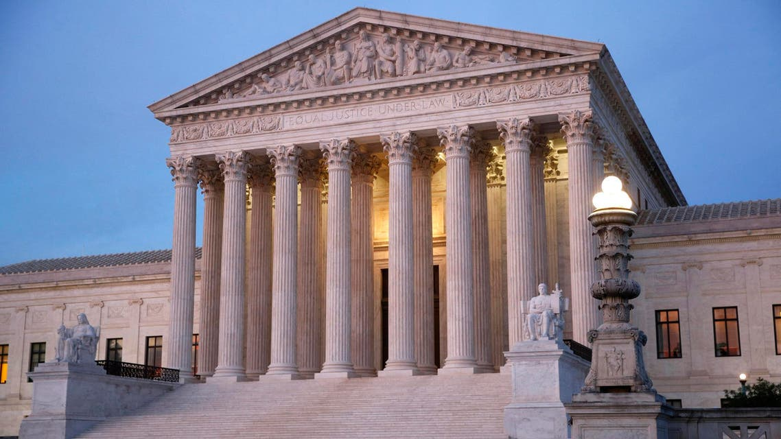 The US Supreme Court building at dusk in Washington on May 23, 2019. (AP)