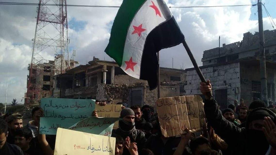 درعا تظاهرات أرشيفية)