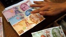 الليرة التركية تسجل قاعاً جديداً أمام الدولار