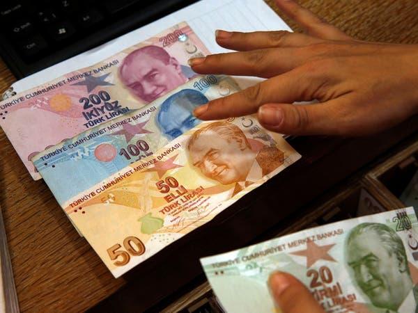 تركيا ترفع ضرائب شراء العملة الصعبة والذهب