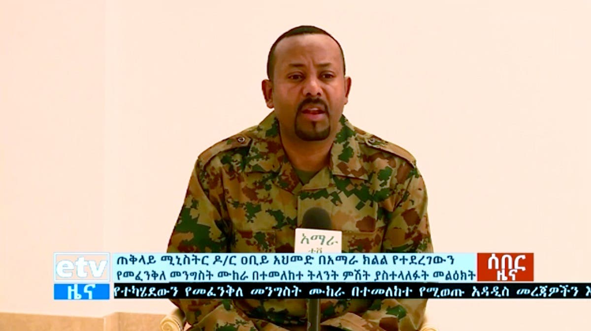 Ethiopia's Prime Minister Abiy Ahmed announces a failed coup as he addresses the public on television, Sunday, June 23, 2019. (AP)