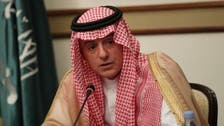 Adel al-Jubeir says whatever the Palestinians accept, everyone else will accept