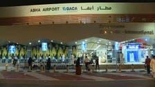 """امریکا نے ابھا ایئرپورٹ پر حملے کو """"بزدلانہ کارروائی """"قرار دیا"""