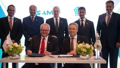 """""""SAMI"""" تستحوذ على """"AEC"""" للإلكترونيات المتقدمة"""