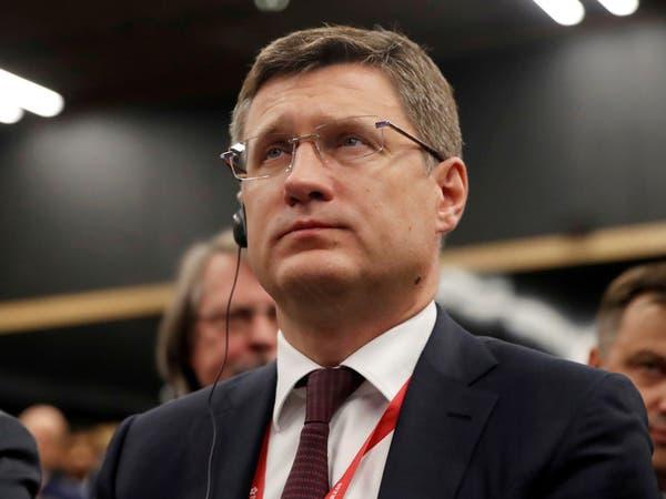 نوفاك: سوق النفط متوازنة رغم الضبابية