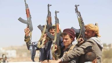 صراع الحوثيين يتجاوز الحدود.. تصفيات جسدية واعتقالات
