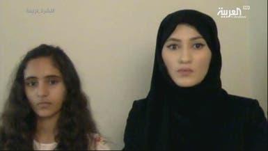 زوجة حفيد مؤسس قطر: هذا ما قاله الشيخ طلال من داخل سجنه بالدوحة