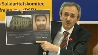 كيف نقل دبلوماسي إيراني متفجرات بطائرة لعمل إرهابي بباريس؟
