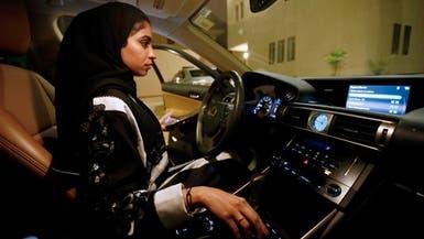 عام على قيادة المرأة.. تجربة رائعة وهذه بعض المعوقات