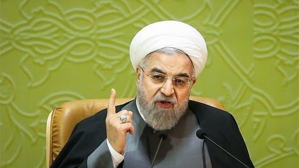 روحاني: مستعدون للتفاوض مع أميركا لكن بشروط