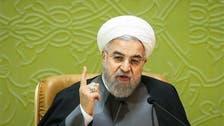 روحاني: أميركا تسلك طريقاً خاطئاً