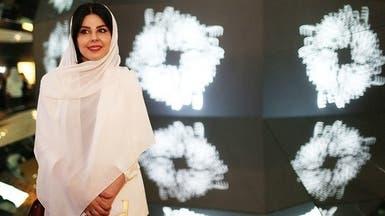فنانة سعودية تقدم لغة مختلفة للإبداع في بينالي لندن