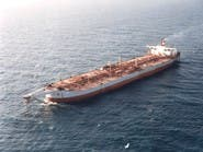 أميركا تتهم الحوثيين بعرقلة معالجة خزان صافر النفطي