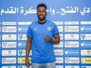 محمد مجرشي يعزز صفوف الفتح لمدة موسمين