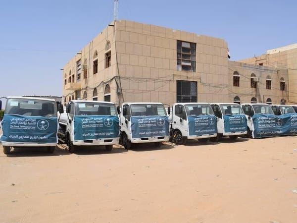 10 صهاريج من السعودية لدعم قطاع المياه في الجوف اليمنية