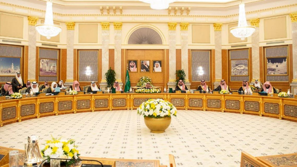 Saudi King Salman chairs a Council of Ministers session in Jeddah. (SPA)