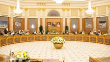 Saudi Arabia's Council of Ministers approves 11 new cultural commissions