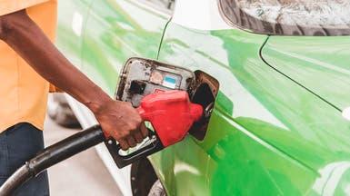 أكبر موازنة في تاريخ مصر تخفض دعم الوقود 41%