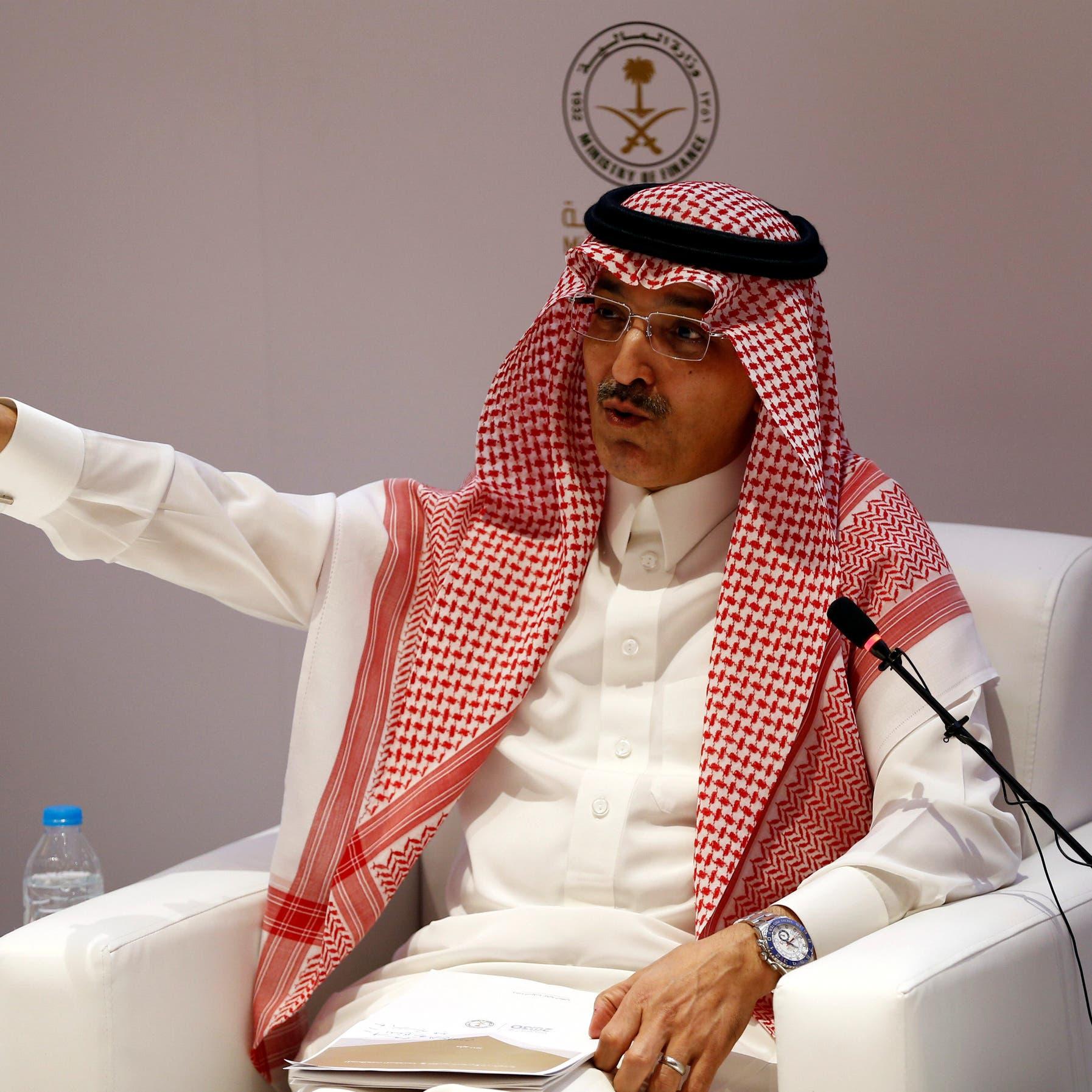 السعودية تؤكد: موقفنا راسخ تجاه القضية الفلسطينية
