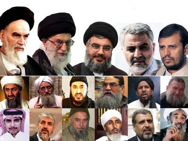 هل سيضرب ترمب إيران بقانون مطاردة الجماعات الإرهابية؟