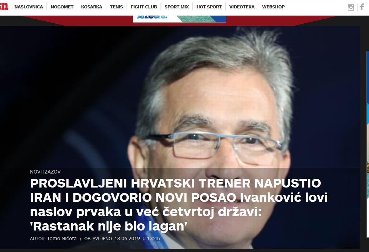 حوار برانكو مع الصحيفة الكرواتية