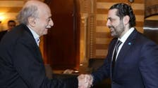 لبنان کے حکمراں اتحاد میں شامل دو اہم جماعتوں میں 'ٹویٹر' پرجنگ اور لفظی گولہ باری!