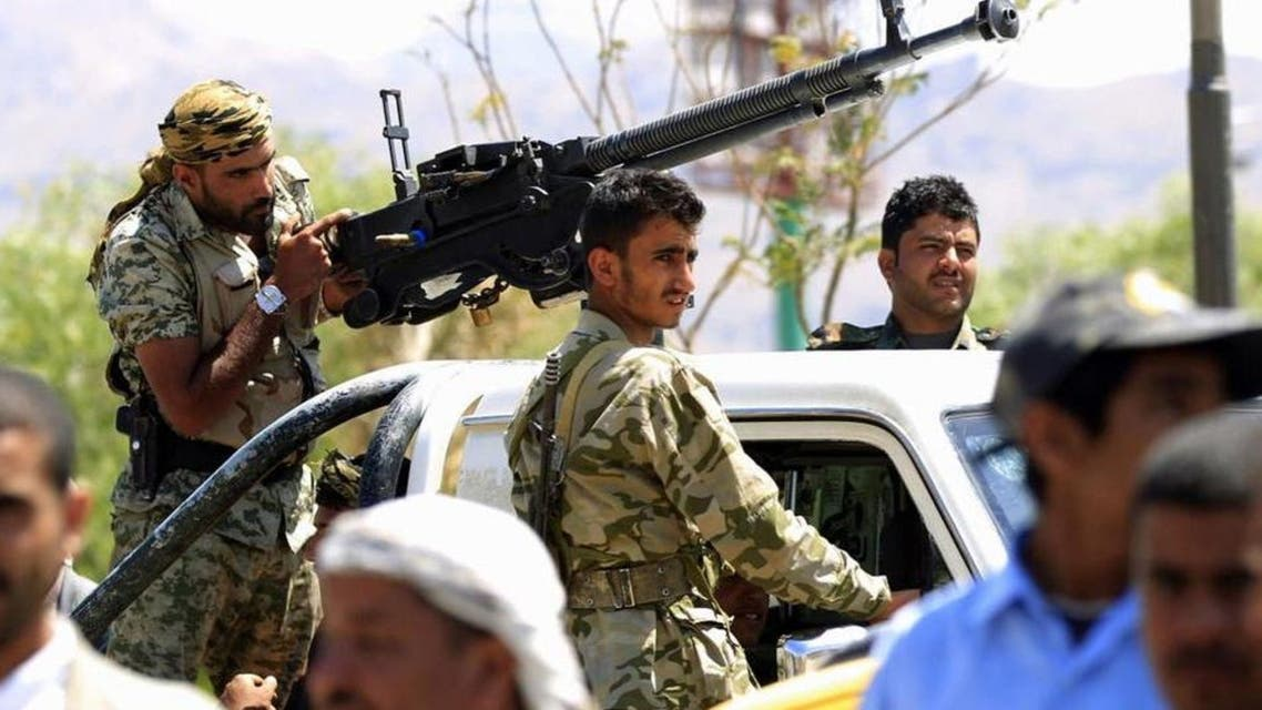 Houthis Malatia