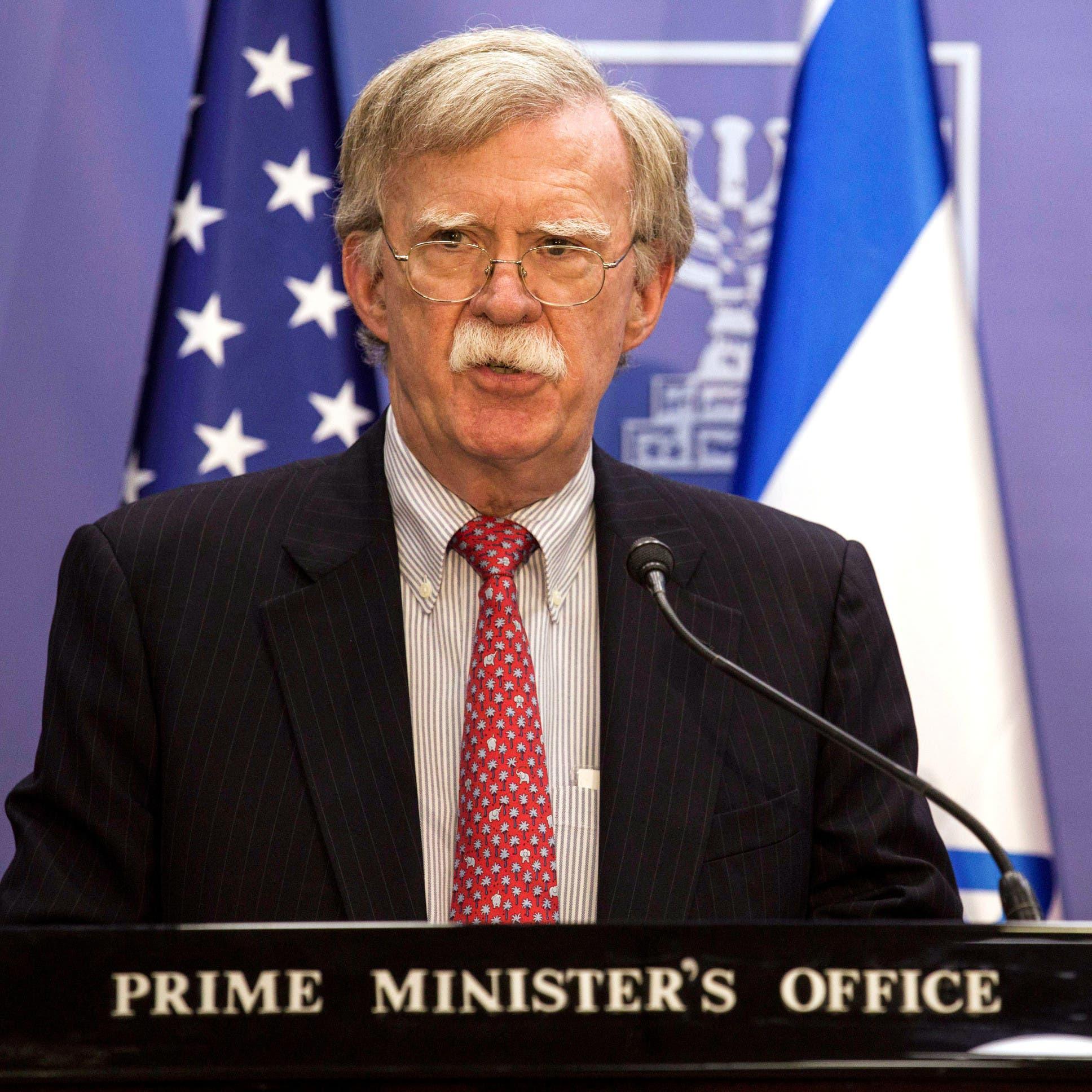 بولتون: إيران النووية تهدد أمن المنطقة.. وكل الخيارات مطروحة