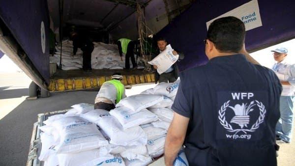 الأغذية العالمي: الحوثيون سرقوا مساعدات مليون يمني