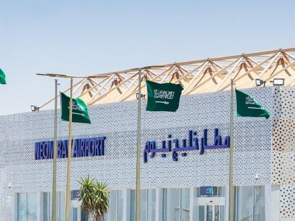 بالصور.. افتتاح مطار خليج نيوم شمال السعودية
