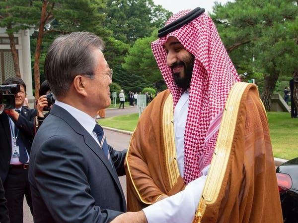 ولي العهد السعودي يعقد اجتماعاً موسعاً مع رئيس كوريا الجنوبية