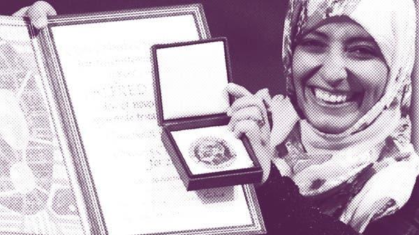 حملة عالمية لسحب نوبل من توكل كرمان