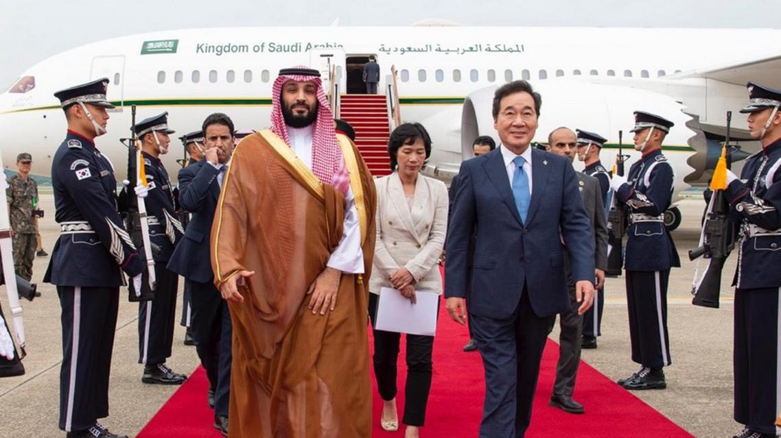 Saudi crown prince in south korea. (Twitter)