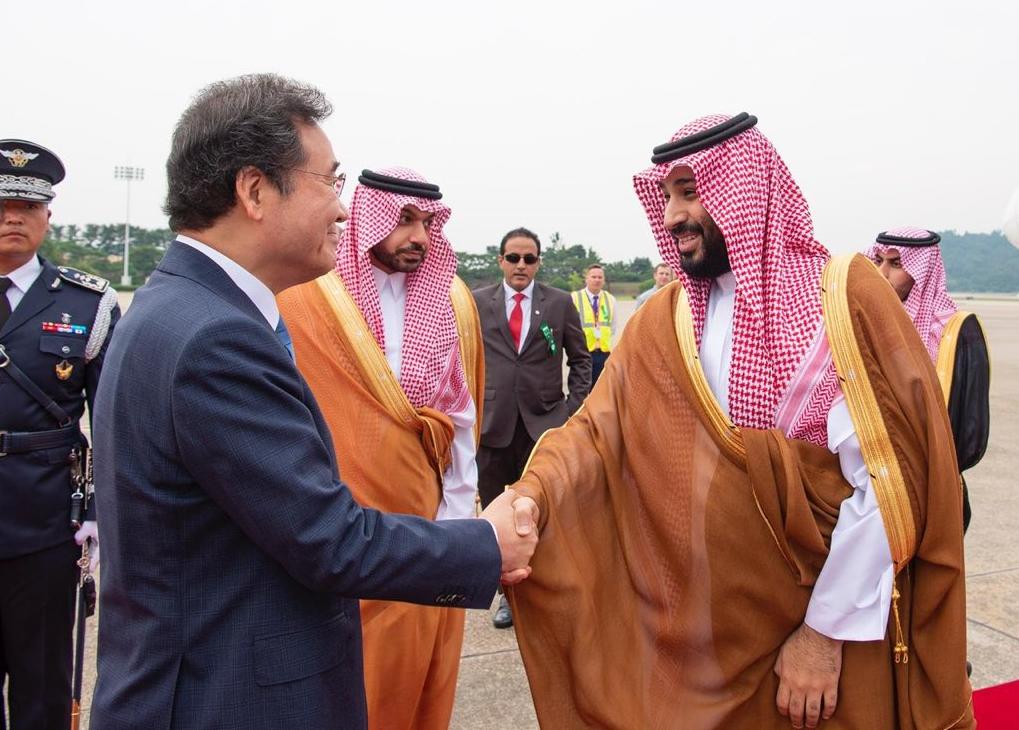 Saudi crown prince in south korea. (Twitter)a