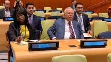 السعودية: حق الفلسطينيين بالعودة لوطنهم غير قابل للتصرف