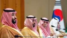 """""""الاستثمار السعودية"""" توقع 15 مذكرة مع شركات كوريا الجنوبية"""