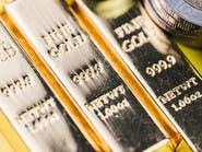 أونصة الذهب تنهي الشهر بمكاسب 7.5%