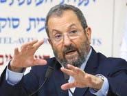 """حزب جديد في إسرائيل """"لوضع حد لسلطة نتنياهو"""""""